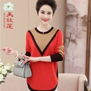 Middle aged and old women's wear Autumn of 2018 fashion sweater easy singleton  stripe 40-49 years old Socket moderate Crew neck Medium length routine Meimulian Diamond inlay other Other 100.00% 96% and above Pure e-commerce (online only) Medium length
