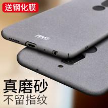 Mobile phone cover / case Hermes Simplicity Huawei / Huawei Maimang 6 massage shell Protective shell Plastic Shenzhen chameleon e-commerce Co., Ltd Maimang 6