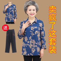 Middle aged and old women's wear Spring 2021, summer 2021 leisure time suit easy Two piece set Broken flowers Over 60 years old Cardigan thin square neck routine shirt sleeve Fragrance of speech Button Pure cotton, cotton 81% (inclusive) - 90% (inclusive) Single breasted trousers