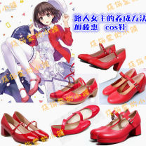 Cosplay accessories Shoes / boots goods in stock cosplay The heel height of model a is 5cm, that of model B is 4cm, that of model C is 3cm, that of model D is 4cm, that of model e is 6cm, that of model f is 1cm, and that of model G is 2cm null