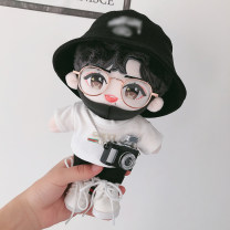 Plush cloth toys 6 years old, 7 years old, 8 years old, 9 years old, 10 years old, 11 years old, 12 years old, 13 years old, 14 years old and above Plush Doll PP cotton Doll