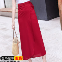 skirt Summer of 2019 Without lining, with lining longuette Natural waist skirt Solid color 18-24 years old Other / other