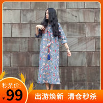 Dress Summer 2016 Decor 1 40. One size fits all Mid length dress singleton  three quarter sleeve commute Crew neck Loose waist Decor Socket other routine Others Type H Self made literature Pocket, print FLQ0066 31% (inclusive) - 50% (inclusive) other hemp