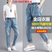 Women's large Spring of 2019 wathet Jeans Qi is in love 18-24 years old 71% (inclusive) - 80% (inclusive) trousers