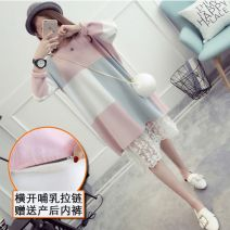 Nursing clothes Pink (with lace), black (with lace), pink without lace, black without lace M,L,XL,2XL KEKE Socket winter Long sleeves Medium length Dress lattice Lift up wool