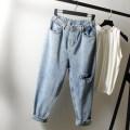 Women's large Summer 2020, spring 2020 blue M [80-100 Jin], l [100-120 Jin], XL [120-140 Jin], 2XL [140-160 Jin], 3XL [160-180 Jin], 4XL [180-200 Jin] trousers singleton  commute easy moderate Korean version Denim Hand abrasion pocket 96% and above Ninth pants