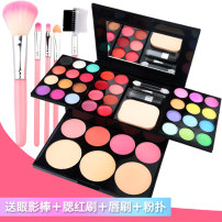 Make up tray no Normal specification Ads / Edith Other effects China Any skin type 3 years