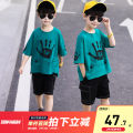 suit extremely Yellow, purple, lake green 110cm,120cm,130cm,140cm,150cm,160cm male summer Korean version Short sleeve + pants 2 pieces Thin money There are models in the real shooting Socket nothing Cartoon animation cotton children Learning reward Z-BT92019M Class B Other 100% 3 months