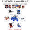 Game console / PSP / NDSL Zi Ming other Standard configuration of single machine European standard red and white game machine American Standard Other overseas regions recreational machines 8GB