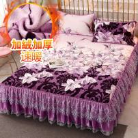 Bed skirt 120x200cm cashmere bed skirt, 150x200cm cashmere bed skirt, 180x200cm cashmere bed skirt, 180x220cm cashmere bed skirt, 200x220cm cashmere bed skirt, 90x200 cashmere bed sheet Others Other / other Plants and flowers Qualified products
