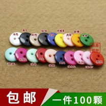 Button fixed star Black, white, light green, lemon yellow, lake blue, treasure blue, orange red, bright red, light rose red, navy blue, deep coffee, meat color, dark rose red, random mixed color 100, transparent color, grass green, light pink, golden yellow 10mm HCS024 Chinese Mainland