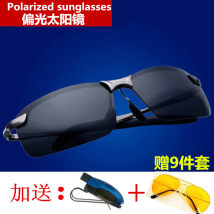 Sun glasses Gun box black ash send night vision goggles Black box black ash send night goggles Round face Long face Square face Oval face male Honorest
