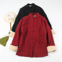 jacket Winter of 2018 The small size is about 95-100cm, and the large size is about 110cm Apricot, Burgundy, turquoise, dark black