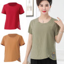 Middle aged and old women's wear Summer of 2019 fashion T-shirt easy singleton  Solid color 40-49 years old Socket thin Crew neck routine routine MTF001 Embroidery Cotton and hemp Short sleeve