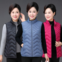 Vest Winter 2020 Water chestnut vest is bright red, water chestnut vest is jujube red, water chestnut vest is rose red, water chestnut vest is fog green, water chestnut vest is black routine Crew neck Versatile Solid color zipper camisole 40-49 years old Other / other cotton Pocket, zipper cotton