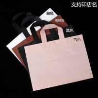 Gift bag / plastic bag White, black, apricot, light green, dark green, coffee, rose, light pink Add 55 * 45 * 11