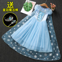 Dress female Other / other 110, 120, 130, 140, 150 Cotton 95% other 5% summer Short sleeve Cartoon animation cotton Splicing style Three, four, five, six, seven, eight, nine, ten