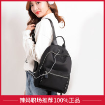 Backpack oxford aobao black brand new in zipper leisure time Double root Japan and South Korea soft youth yes Soft handle Solid color Yes female Water splashing prevention Vertical square Pocket computer pocket zipper ID polyester fiber Belt decoration no 10 inches