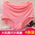 underpants L XL XXL XXXL Female Other/others 4 items charcoal fibre High waist Briefs Pure color Simple Modal fabric above 95 Weekly pants One piece