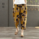 Casual pants [good quality] flower style, [good quality] geometric yellow, [good quality] black, [good quality] blue lotus, [good quality] red dot, [good quality] white dot M. L, XL, 2XL, 3XL, 4XL, collect and ship first Summer 2020 Ninth pants Haren pants Natural waist Versatile Thin money cotton