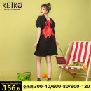 Dress Summer 2021 black S M L Middle-skirt singleton  Short sleeve commute square neck High waist Solid color Socket A-line skirt bishop sleeve Others 25-29 years old Keiko / kellio Korean version Ruffle and pleated Auricularia auricula stitching wave K-21A97692 91% (inclusive) - 95% (inclusive)