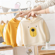 Sweater / sweater Other / other Off white, yellow, green neutral 80cm,90cm,100cm,110cm,120cm,130cm spring and autumn No detachable cap Korean version Socket routine No model cotton Cartoon animation