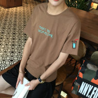 T-shirt Youth fashion routine M [100 Jin], l [120 Jin], XL [135 Jin], 2XL [150 Jin] Others Short sleeve Crew neck Super slim Other leisure summer teenagers routine tide 2020 Alphanumeric Embroidery Creative interest other
