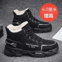 Boots 39,40,41,42,43,44 Other / other Middle cylinder Suede Black, grey, khaki, khaki heighten, black heighten, grey heighten Frenulum Artificial short plush Artificial short plush Suede Cotton / wool boots Round head motion rubber Youth (18-40 years old) wear-resisting winter Thick bottom Sewing