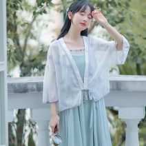 Lace / Chiffon Summer 2021 Picture color S,M,L,XL Long sleeves Versatile Cardigan singleton  easy have cash less than that is registered in the accounts V-neck other routine 18-24 years old printing 81% (inclusive) - 90% (inclusive)