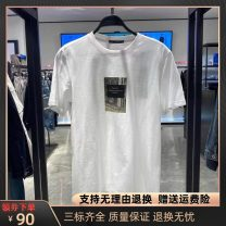 T-shirt Youth fashion white routine S,M,L,XL,2XL Jiang Taiping and niaoxiang Short sleeve Crew neck standard daily summer B1DAB2108 cotton More than 95%