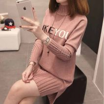 Wool knitwear Winter of 2018 Long sleeves singleton  Socket other 31% (inclusive) - 50% (inclusive) Medium length thickening commute easy routine Solid color 18-24 years old