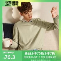 T-shirt / sweater A21 Youth fashion Green, royal blue, khaki, ash S,M,L,XL,XXL,XXXL routine Socket Crew neck Long sleeves R493143010 spring and autumn 2019 Cotton 69% polyamide 31% Home tide youth routine Regular wool (10 stitches, 12 stitches)