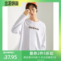 T-shirt Youth fashion Tebai routine 165/80A/S,170/84A/M,175/88A/L,180/92A/XL,185/96A/XXL A21 Long sleeves Crew neck standard Other leisure autumn R403131001 Cotton 80% polyester 20% youth Off shoulder sleeve Youthful vigor Alphanumeric printing cotton The thought of writing Fashion brand