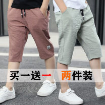 trousers Other / other male 120cm,130cm,140cm,150cm,160cm,170cm summer Cropped Trousers leisure time There are models in the real shooting Quick drying pants Leather belt middle-waisted Cotton and hemp Don't open the crotch Other 100% D1889 Class A D1889 Chinese Mainland Guangdong Province