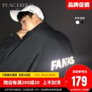 Jacket Peacebird Youth fashion S,M,L,XL,XXL,XXXXL,XXXL routine standard Other leisure autumn Polyamide fiber (nylon) 79% polyurethane elastic fiber (spandex) 21% Long sleeves Wear out stand collar tide teenagers Rubber band hem Closing sleeve Solid color Seldingham Arrest line Digging bags with lids