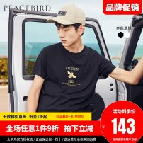 T-shirt Youth fashion routine Peacebird Short sleeve Crew neck standard daily summer Cotton 100% teenagers routine tide Cotton wool 2019 Animal design Embroidery cotton Animal design Domestic famous brands More than 95%