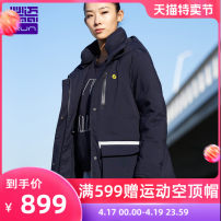 Sports down jacket FRDF001 Male - Star River Blue / autumn evening yellow female - Star River Blue / autumn evening yellow Bmai / Bimai For men and women M (adult) l (adult) XL (adult) XXL (adult) have cash less than that is registered in the accounts White duck down 90% Autumn 2020