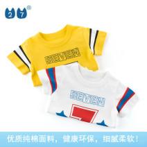 T-shirt Off white, yellow 27KIDS 110cm,100cm,90cm,140cm,130cm,120cm neutral summer Short sleeve Crew neck Korean version No model Pure cotton (100% cotton content) other Cotton 100% Class A 2, 3, 4, 5, 6, 7, 8, 9, 10 years old