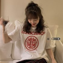 T-shirt Grey, white Average size Summer 2021 Short sleeve Crew neck easy Regular routine commute other 30% and below 18-24 years old Korean version youth letter