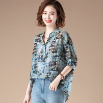 Women's large Summer 2020 blue Large XL, large XXL, large XXL, large XXXXL, large L, M shirt singleton  commute easy moderate Socket Short sleeve Korean version routine Three dimensional cutting routine 30-34 years old Button 96% and above Three buttons Cotton 96% and above