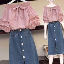 Women's large Summer 2020 White jacket, pink jacket, denim skirt, white jacket + denim skirt, pink jacket + denim skirt M_ [suggest 80-100 kg], L_ [suggest 100-120 kg]_ [suggest 120-140 kg], 2XL_ [suggest 140-160 kg], 3XL_ [suggest 160-180 kg], 4XL_ [180-200 kg recommended] trousers Two piece set
