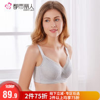 Bras Light silver grey complexion light pink black 70B75B75C80B80C85C Fixed rear detachable shoulder strap Rear three row buckle Mild steel ring 3/4 U-shaped Urban beauty Young women Gather together Thin mould cup No insert 2B8202W Urban beauty 2b8202w Summer of 2018