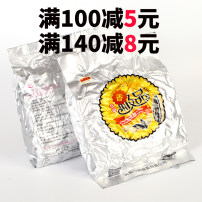 melon seed Edible agricultural products Spoon Garden Liaoning Province 1350g sunflower seeds China Mainland The best Shenyang city Ten bags of original flavor, fourteen bags of original flavor and six bags of original flavor Yes Sugar free No