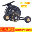 Fishing line wheel Hanxing Union Two hundred and sixteen 201-500 yuan China Left and right hand interchangeable other Front raft wheel Summer of 2018 black 9 axis 3.6-1 Hr60