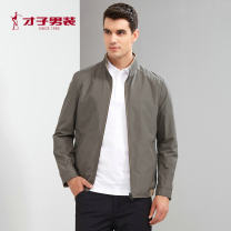 Jacket Tries / talent Fashion City M,L,XL,3XL,XXL,4XL routine Self cultivation Other leisure Four seasons Long sleeves Wear out stand collar Business Casual youth routine Zipper placket Solid color