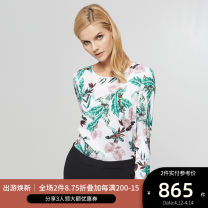 shirt WHITE PRINT 2,4,6,8,10,12 Fall 2017 silk 91% (inclusive) - 95% (inclusive) Long sleeves Versatile Regular other Broken flowers 25-29 years old Ports LV8B065CPT001