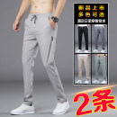 Casual pants Others Youth fashion 28,29,30,31,32,33,34,36,38 thin trousers Other leisure easy High shot summer teenagers tide 2021 Medium high waist Straight cylinder Sports pants Pocket decoration No iron treatment Solid color other nylon nylon Original designer