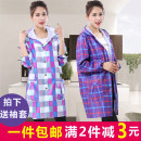 apron Sleeve apron waterproof Korean version other Personal washing / cleaning / care XXL public no