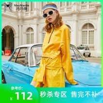 Sweater / sweater Spring 2020 yellow S,M,L,XL Long sleeves Medium length Socket singleton  routine Half open collar 25-29 years old 51% (inclusive) - 70% (inclusive) cotton Splicing Cotton liner