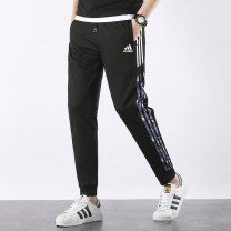 Casual pants Clover Youth fashion 2718 black, 2718 dark grey, 2119 black, 2119 dark grey, 5682 white M,L,XL,2XL,3XL,4XL,5XL thin Ninth pants motion easy B615-ZT2718-2119 summer teenagers 2021 No iron treatment